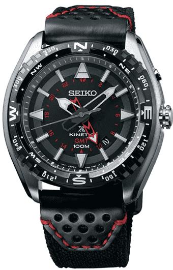 Seiko Men's Prospex GMT Kinetic Watch